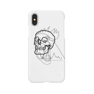 Till death do us part Smartphone cases