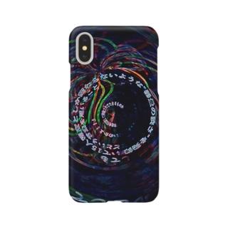 『詩のトンネル:Rafflesia』 Smartphone cases