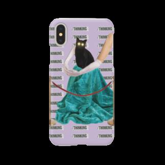 Hararingoの05.thinking Smartphone cases