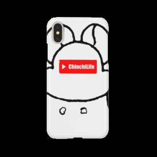 「なにもしらない」のちんちら3兄弟 : チンチライフ Smartphone cases