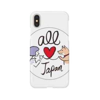 オール日本/柴犬プチ Smartphone cases