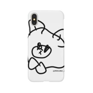 くまのジョセフシリーズ【ノーマル】 Smartphone cases
