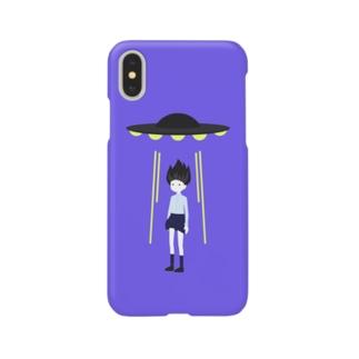 UFOにさらわれない Smartphone cases