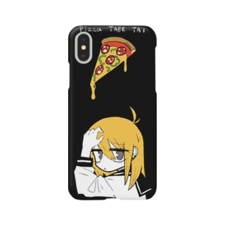 ピザたべたい Smartphone cases
