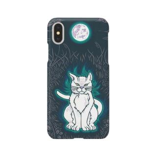 YAKOU Smartphone cases