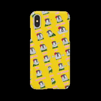 ファニービーゴー&フレンズの家のファニービーゴー&フレンズ Smartphone cases