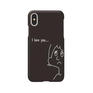 恋するジェリー Smartphone cases