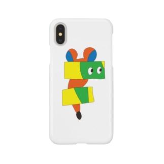 ねずみ (ズレ) Smartphone cases