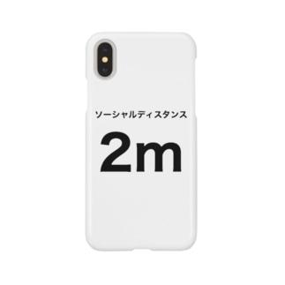 manmonjijiのソーシャルディスタンス Smartphone cases