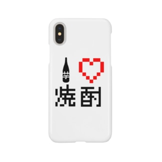 愛♡芋焼酎 Smartphone cases