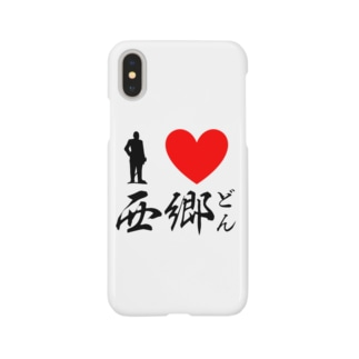 愛♡西郷どん Smartphone cases