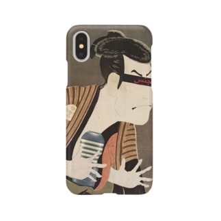 Y君バースデイ Smartphone cases