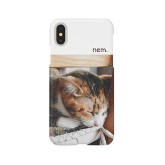 nem. Smartphone cases