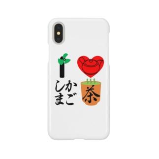 愛♥鹿児島茶 Smartphone cases
