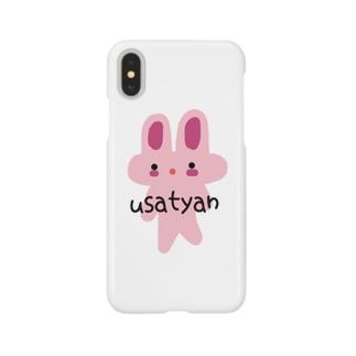 cricchiのうさぎのusatyan Smartphone cases