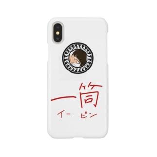イーピンケース Smartphone cases
