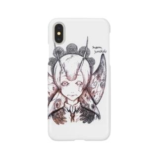 ムゲンノイノチ・カゲロウ Smartphone cases