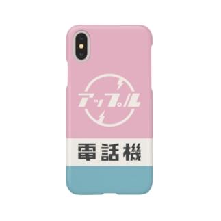 アップル電話機:桃 Smartphone cases
