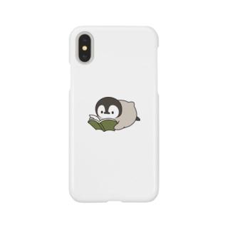 ほのぼの子ペンギン / 読書ver. Smartphone cases
