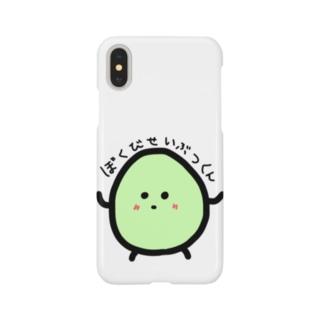 なんとなくその辺にいそうな微生物 Smartphone cases