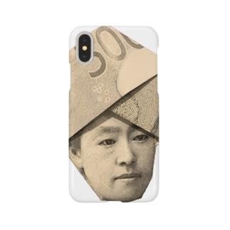 8282のターバン津田梅子 Smartphone cases