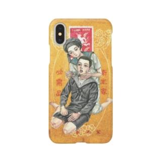 caramel sack Smartphone cases