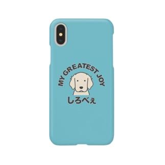 しろべぇ Smartphone cases