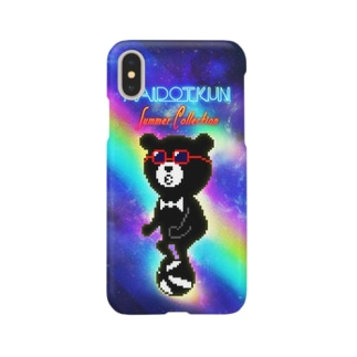 MAIDOTくんのヨアソビ Smartphone cases