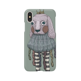 枝垂れ犬人間 Smartphone cases