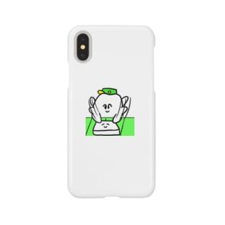 はんぺんぺちぺち Smartphone cases
