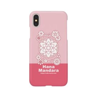 Cafe・de・ぬりえ ShopのHana Mandar Smartphone cases