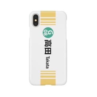 鉄道 横浜市営地下鉄グリーンライン 高田駅 iPhoneケース Smartphone cases