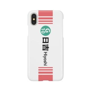 鉄道 横浜市営地下鉄グリーンライン 日吉駅 iPhoneケース Smartphone cases