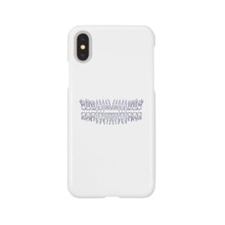 dentata Smartphone cases