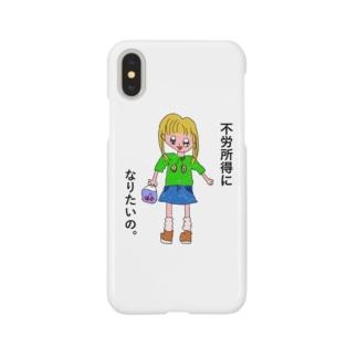 不老所得になりたいの×佐隈ルシファー Smartphone cases