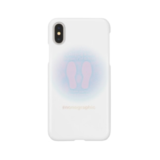 Social Distance Smartphone cases