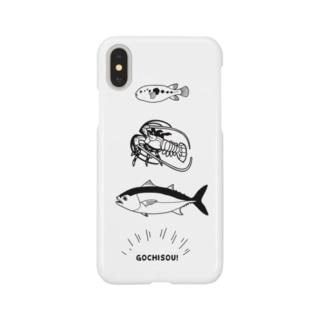 海のごちそう Smartphone cases