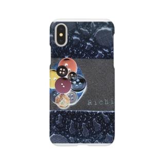 Richi. Smartphone cases