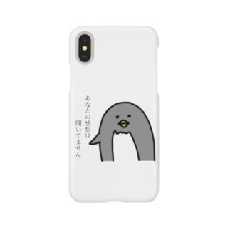 きびしいペンギン Smartphone cases