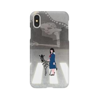 逢魔ヶ時 Smartphone cases