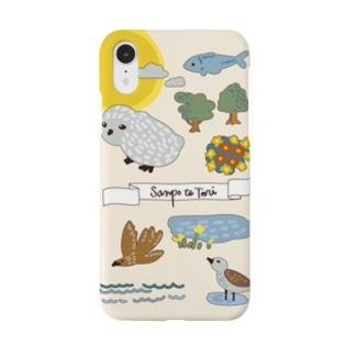 散歩と鳥 Smartphone cases