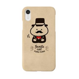 ふむふむジェントル Smartphone cases