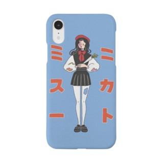ミニスカート Smartphone cases