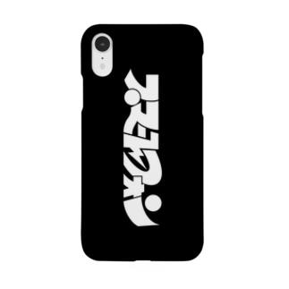 スマートフォン Smartphone cases