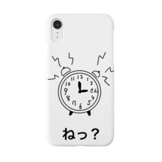 おやつの正当化 Smartphone cases