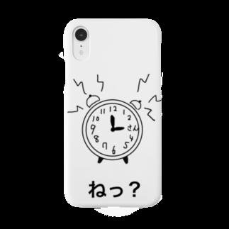 tantakatakayaのおやつの正当化 Smartphone cases