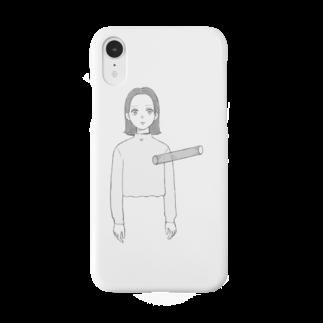 momosasanoiの空洞〜 Smartphone cases