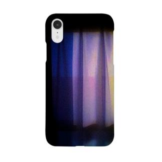 4:44 Smartphone cases