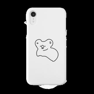achi no design shop のかじられたこあらぱん Smartphone cases