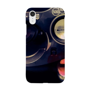 One cannot put back the clock. Smartphone cases